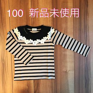 ニットプランナー(KP)の新品未使用♡KPトロワラパン♡ボーダーロンT♡100サイズ(Tシャツ/カットソー)