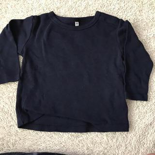 MUJI (無印良品) - 古着 無印良品 子供用長袖シャツ サイズ90 紺色