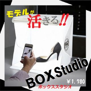 ☆活きた撮影☆=折り畳み式ポータブル写真館=◆BOXスタジオ(LED照明)◆ (その他)