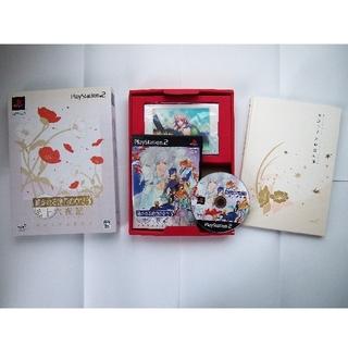 コーエーテクモゲームス(Koei Tecmo Games)の【PS2】遙かなる時空の中で3 十六夜記(家庭用ゲームソフト)