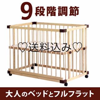 カトージ(KATOJI)のファルスカ ベッドサイドベッド02 送料込み(ベビーベッド)