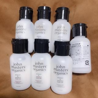 ジョンマスターオーガニック(John Masters Organics)のジョンマスター ボディミルク(ボディローション/ミルク)