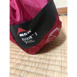エムエスアール(MSR)のお買い得‼️ MSR  エリクサー2  フットプリント付き(テント/タープ)