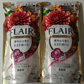 カオウ(花王)のフレアフレグランス 柔軟剤 スウィートスパイスの香り 詰め替え用(洗剤/柔軟剤)