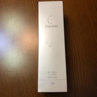 タカミ(TAKAMI)のタカミローション120mlしっとり(化粧水 / ローション)