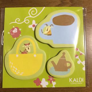 カルディ(KALDI)のカルディ ふせん(ノート/メモ帳/ふせん)
