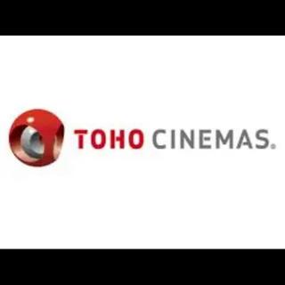 TOHOシネマズ チケット(その他)