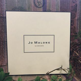 ジョーマローン(Jo Malone)のJO MALONE【空き箱】(その他)