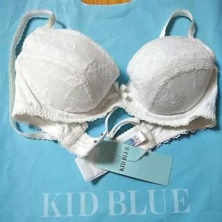 キッドブルー(KID BLUE)のフルーツ8様KID BLUE  新品未使用B75 KIDBLUE(ルームウェア)