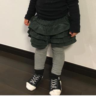 カルディア(CALDia)のカルディア キュロットスカート ショートパンツ (スカート)