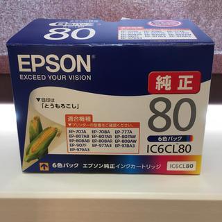 エプソン(EPSON)の純正インクカートリッジ80(PC周辺機器)