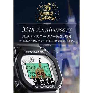 ディズニー(Disney)の東京ディズニーリゾート 35周年(G−SHOCK)(腕時計(デジタル))