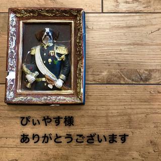 シュウウエムラ(shu uemura)の新品 シュウウエムラ クレンジング アルティム∞ shu uemura 450(クレンジング / メイク落とし)