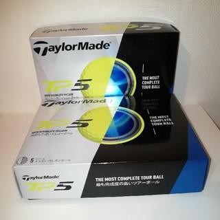 テーラーメイド(TaylorMade)の未使用新品‼️ テーラーメード TP5 イエロー 2ダース(その他)