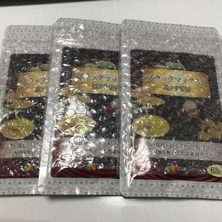 黒フサ習慣  ブラックマックスS  3袋(白髪染め)