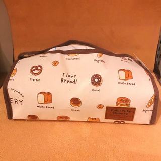 アフタヌーンティー(AfternoonTea)の【新品未使用】茶トラ猫のパン屋さん ネコのティッシュカバーケースふくふくにゃんこ(ティッシュボックス)