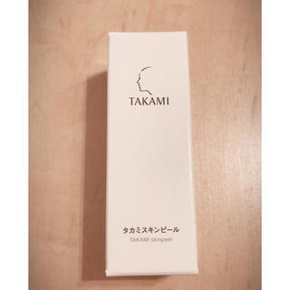 タカミ(TAKAMI)の新品 タカミ スキンピール 10ml(ゴマージュ/ピーリング)