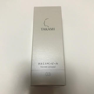 タカミ(TAKAMI)のタカミスキンピール  角質美容液(美容液)