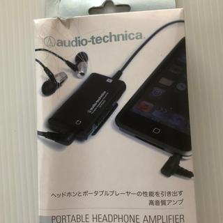 オーディオテクニカ(audio-technica)のオーディオテクニカ ヘッドホンアンプ(アンプ)