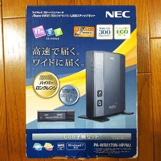 エヌイーシー(NEC)の無線LAN(PC周辺機器)