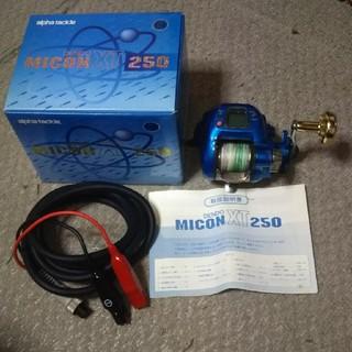 電動リール alpha tackle MICON XT250(リール)