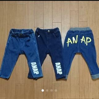 ANAP Kids - ANAP パンツ まとめ売り