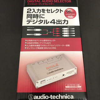 オーディオテクニカ(audio-technica)のAT-HDSL2 デジタルオーディオセレクター 新品(その他)
