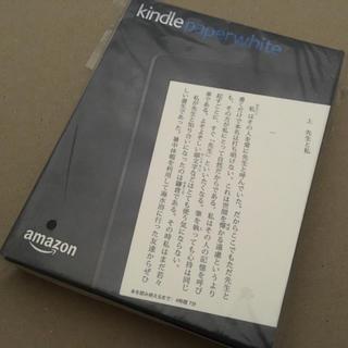 キャンペーン情報なし Kindle paperwhite 4GB 黒(電子ブックリーダー)