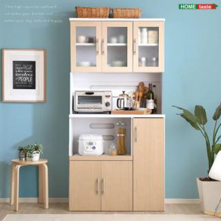 食器棚 大容量 幅90cm コンセント付 ガラス扉 キッチン 収納 スライド(キッチン収納)