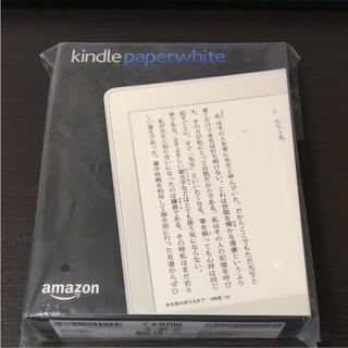 [新品未開封]Kindle Paperwhite ホワイト(電子ブックリーダー)