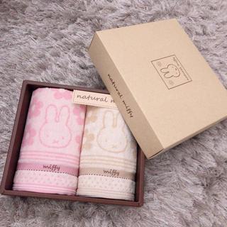 ニシカワ(西川)の西川 今治製 ミッフィー ウォッシュ タオル セット ピンク ベージュ(タオル/バス用品)