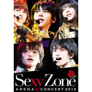 Sexy Zone - Sexy Zone アリーナコンサート2012 通常盤 初回限定 松島聡