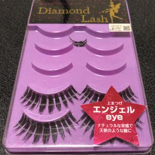 ダイヤモンドビューティー(Diamond Beauty)のDiamond Lash エンジェルeye(つけまつげ)