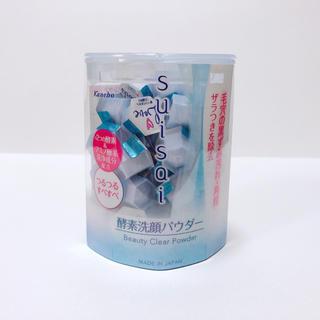 スイサイ(Suisai)のてぃぃぃ様  未使用 Kanebo スイサイ酵素洗顔パウダー×2個(洗顔料)