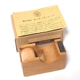 C332 中古 木製 テープカッター 小 オークヴィレッジ(その他)