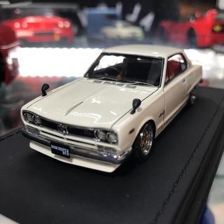 ニッサン(日産)の1/43 ignition model ハコスカ スカイライン 白 絶版(ミニカー)
