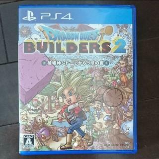 プレイステーション4(PlayStation4)のドラゴンクエストビルダーズ2 破壊神シドーとからっぽの島 コード未使用(家庭用ゲームソフト)