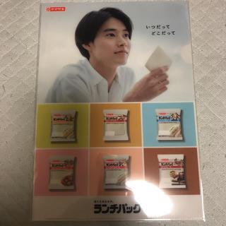 ヤマザキセイパン(山崎製パン)の山﨑賢人 ランチパック クリアファイル(男性タレント)