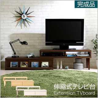 【大人気!完成品】伸縮式テレビ台(CD/DVD収納)