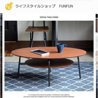 美品 テーブル 幅90 ブラウン オーバル(コーヒーテーブル/サイドテーブル)