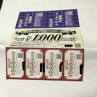 ラウンドワン 株主優待券 2000円分 有効期限 2019/6/30(ボウリング場)