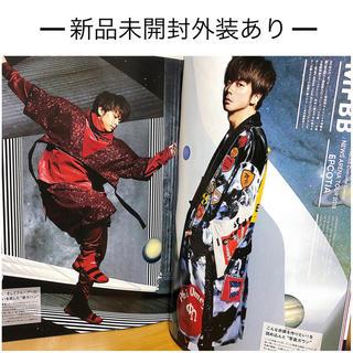 NEWS - 【外装未開封】装苑 2018年9月号 EPCOTIA 衣装全集 増田貴久 増田