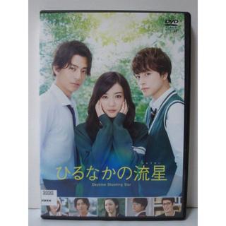 [DVD] ひるなかの流星 レンタルUP