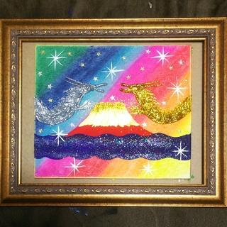 【虹の国の赤富士と龍神】パステル、アクリル絵画