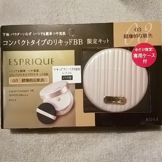 ✩.*˚ESPRIQUE リキッドコンパクト 限定セット☆*°