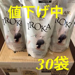 カオウ(花王)のフレアフレグランス イロカ エアリー イノセントリリーの香り 30袋(洗剤/柔軟剤)