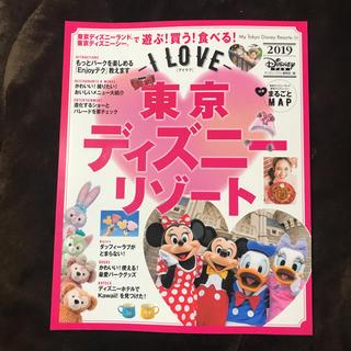 講談社 - 東京ディズニーリゾート ガイドブック