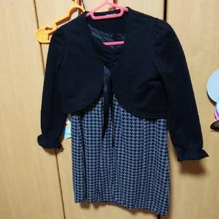 コムサイズム(COMME CA ISM)のコムサ 子供用フォーマルスーツ(ドレス/フォーマル)
