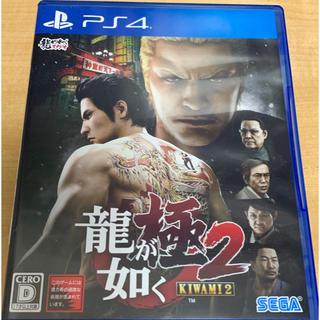 プレイステーション4(PlayStation4)のPS4  龍が如く 極2(家庭用ゲームソフト)