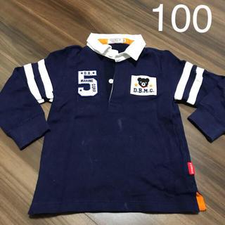 ダブルビー(DOUBLE.B)のused♡ミキハウス ダブルビー ポロ ロンT 100cm  ネイビー(Tシャツ/カットソー)